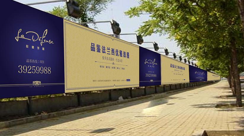 郑州围挡施工方案